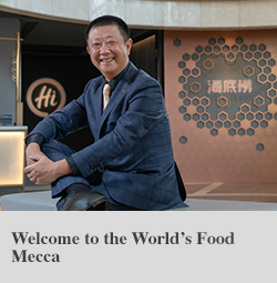 Welcome to the World's Food Mecca