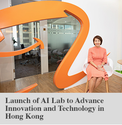 Launch of AI Lab to Advance Innovation and Technology in Hong Kong